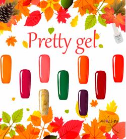 Pretty Gel-Есен