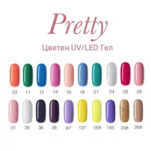 Цветен UV/LED гел Pretty
