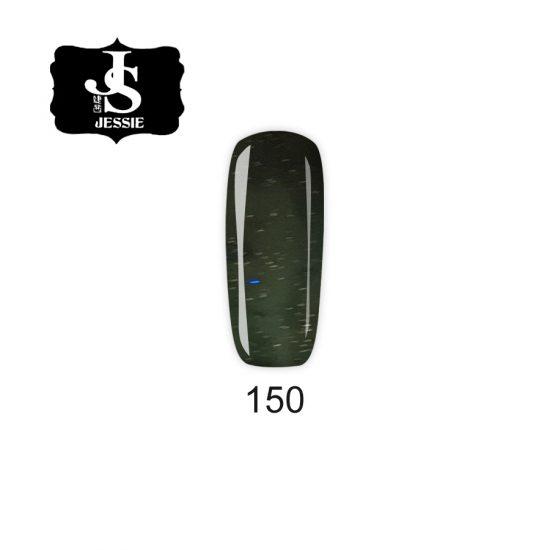 Jessie гел лак 150 - Тъмно зелен с частици 8 мл.